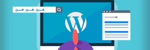 Seo WordPress: Como adicionar meta título meta descrição e palavra chave