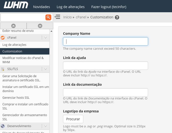 opção de personalizar e customizar a página de revenda do web host manager