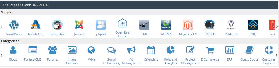 seção de aplicações web no cpanel